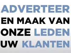 Word sponsor van SV VHK