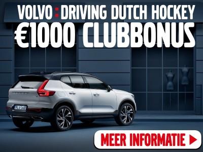 U een nieuwe Volvo, de club €1000