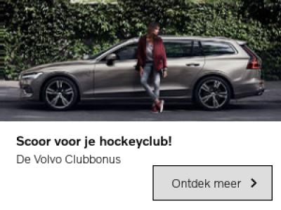 U een Volvo, de club € 1000,-!